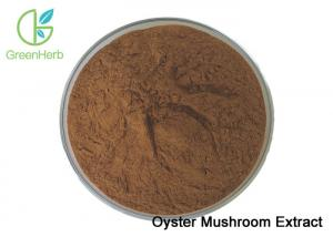 China Nature Oyster Mushroom Extract Pleurotus Ostreatus Powder 10%-50% Polysaccharides on sale