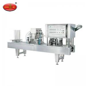 China Water Cup Filling And Sealing Machine CFD-4 Automatic Cup Filling And Sealing Machine on sale