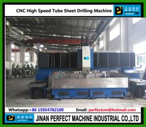 China CNC Drilling Machine Used in Heat Exchanger/Pressure Vessel Industry on sale
