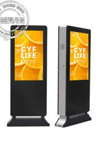 China Advertising Screen Full Hd Lcd Outdoor Electronic Signage Fan / Air Cooling System on sale