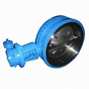China 1500lb API6D Flanged Butterfly Valve , DN50-3000 Triple Offset Butterfly Valve on sale