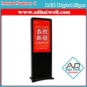 China Expert Manufacturer of Digital LCD Display Media Player Digital LCD Signage on sale