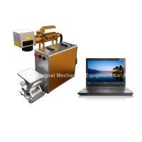 China Handheld Type Metal Fiber Laser Marking Machine on sale