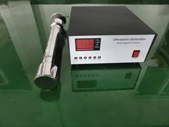 Quality 20Khz Stainless Steel Ultrasonic Tubular Transducer Ultrasonic Transducer For Cleaning for sale