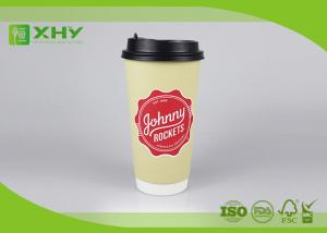 China 20oz 600ml Heat-insulated Coffee Double Wall Paper Cups Matte Finished with Lids on sale