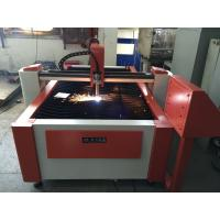 fast speed high quality with low cost table type cnc plasma cutting machine