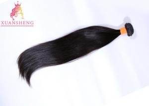 China Raw 100% Remy Brazilian Human Hair Silky Straight Flat Tip Cuticle Aligned on sale