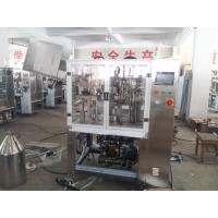 China CE Certificate Filling Sealing Machine Laminated Toothpaste Tube Filling Sealing Machine on sale