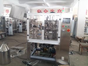 China CE Certificate Filling Sealing Machine Laminated Toothpaste Tube Filling Sealing Machine on sale