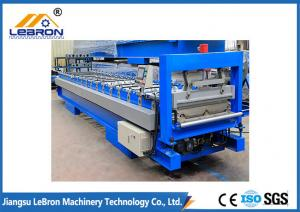 China YX25-205-820 type joint hidden roof panel roll forming machine blue and grey color 2018 new type on sale