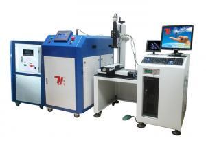 China Galvanized Sheet Automatic Laser Welding Machine / Laser Soldering Equipment on sale