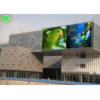 Large Outdoor P6.67 LED Billboard Display Advertising Programmable LED Sign