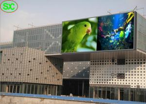 China Large Outdoor P6.67 LED Billboard Display Advertising Programmable LED Sign on sale