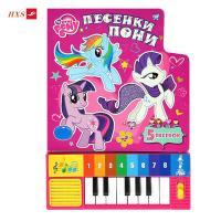 Custom Sound Module Book With Toys Piano Music Box Kids Audio Books Children Push Button Sound Books
