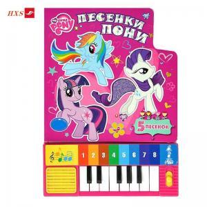 China Custom Sound Module Book With Toys Piano Music Box Kids Audio Books Children Push Button Sound Books on sale
