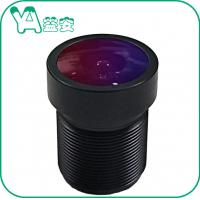 Robot Recognithion /  Security Camera Lens Focal Length 2.4mm F2.2 Relative Aperture