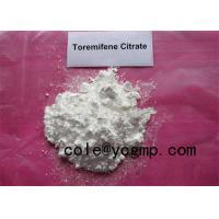 Natural Anti Estrogen Supplements Toremifene Citrate White Pure Powder