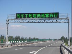China Energy - saving Message Text Dual Tri Color Scrolling Traffic LED Sign P10mm on the Highway Traffic on sale