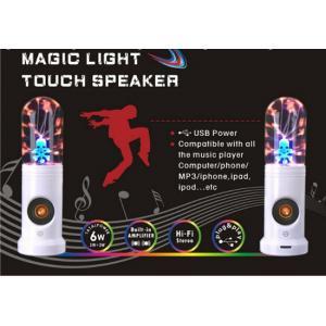 China Magic Plasma Lighting Speaker on sale
