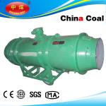 The FBDCZ series Extract Axial Flow Ventilation Fan