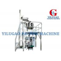 China SUS 304 Frozen Vegetable Granulated Food Packing Machine With Single Lane on sale