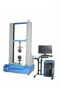 China Computer Controller High Precision Universal Testing Machine Tensile Compression Strength Testing Equipment on sale