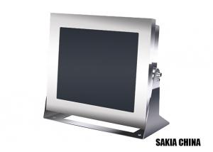 China IP66 Stainless Steel Enclosed 17inch LCD Explosion Proof Monitor With AV Output on sale