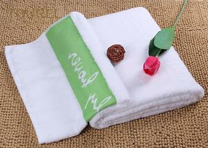 China Pure White Plain Dyed Hotel Towel Set Custom 5 star Hotel Topgrade Hotel Towel on sale
