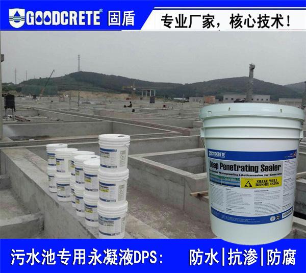 Deep Penetrating Sealer, liquid crystalline waterproofing