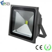 5W Motion Sensor Outdoor LED Flood Lights CE 2V RoHS IR Infrared  Night Light Emergency  Dry Battery