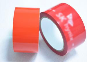 China Partial Total Transfer Custom Security Tape , Bag Sealing Safety Seal Tape on sale