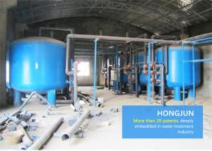 China High TDS Heavy Duty Reverse Osmosis Water Purification Equipment With Large Permeate Capacity on sale