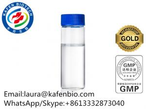 China High Purity Healthy Organic Solvents Pharmaceutical Raw Materials 1, 4-Butanediol (BDO) CAS:110-63-4 on sale
