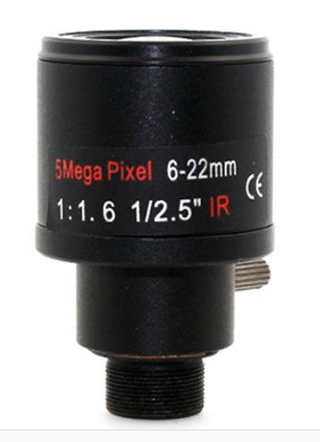 "S Mount 16mm MTV Board Lens 5MP 1//2.5/"" IR F1.2 1080P for IP CCTV Camera HD M12"