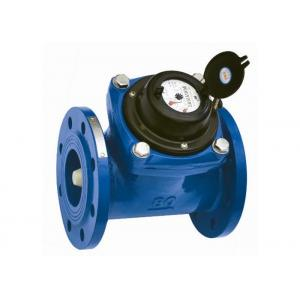 China DN100 PN16 Flange Port Woltman Water Meter Ductile Iron Housing With Positive Displacement on sale