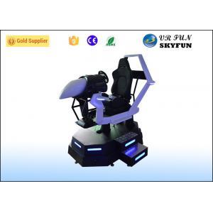 China 9D VR Car Racing Simulator , Virtual Car Driving Simulator With Cool Light on sale