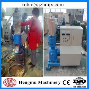 China Material thickness 2mm of main equipment home use wood pellet press machine on sale