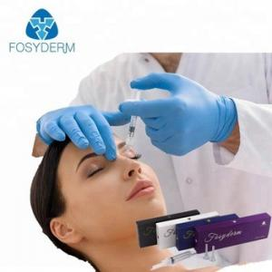 China 1ml 2ml Face Sodium Hyaluronate Injection Gel , Injectable Nose Ha Dermal Filler on sale