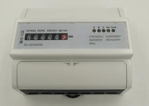 China Small Volume DIN Rail Energy Meter 3 Phase Kwh Meter Din Rail Advanced Technique on sale