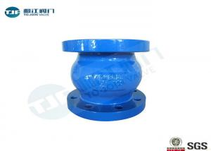 China No Slam Silent Non Return Check Valve Globe Type For HVAC System on sale