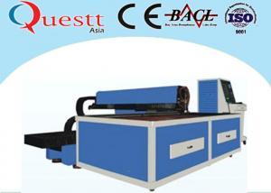 China High Precision Cnc Laser Cutting Machine , Metal Sheet Cutter 300W 18m/Min on sale