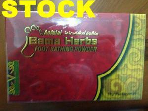 China AS SEEN ON TV bama herbs foot bath powder on sale