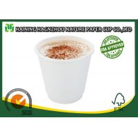 Insulated Solid Color Paper Cups , Simple Plain Paper Coffee Cups Recyclable