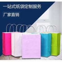 KRAFT paper bags for food or clothes