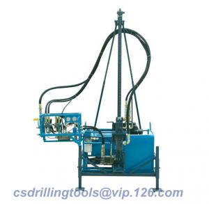 China QDW-50 Drilling Rig on sale