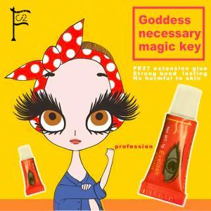 China FC2 1g 6#FE27 black low odor medical grade individual waterproof eyelash extension glue on sale