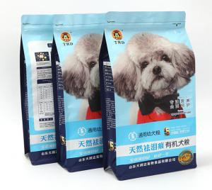 China Accept custom Resealable Bottom Gusset Plastic Animal Feed Pet Dog Food Packaging Bag 500g 1kg 5kg 10kg on sale