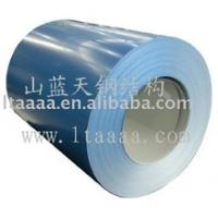 steel coil steel sheet /color coated steel coil/ppgi