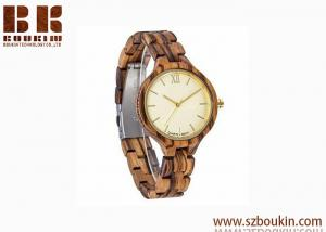 China Newest design wholesale Wood watch custom logo fashion wrist watch on sale