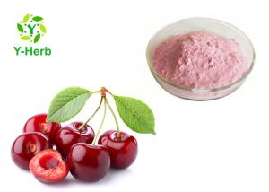 China Vitamin C Powder Juice Concentrate VC 17% 25% Acerola Cherry Extract on sale